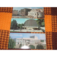 Харьков - 16 открыток