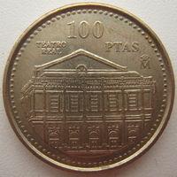 Испания 100 песет 1997 г. Королевский театр (d)