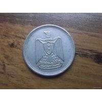 Египет 5 пиастр 1967