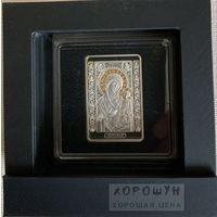 Икона Пресвятой Богородицы Иверская. 20 рублей. Серебро