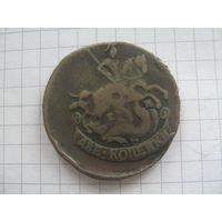 2 копейки 1789г.ЕМ