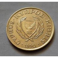 10 центов, Кипр 1990 г.