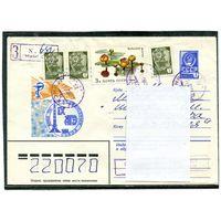 Минск. 9 всесоюзный съезд АГЭ. Заказное. 1981