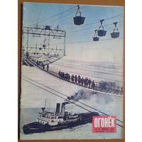 "Журнал ""Огонек"" #6 1958 г."