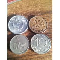 Монетки ...20