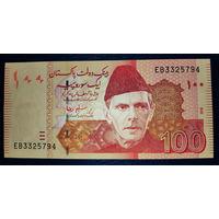 РАСПРОДАЖА С 1 РУБЛЯ!!! Пакистан 100 рупий 2010 год UNC