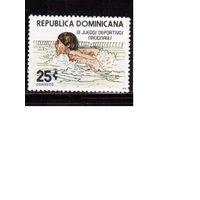 Доминикана-1979, (Мих.1236)  ** , Спорт, Плавание