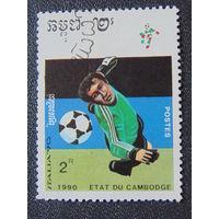 Камбоджа 1990 г. Спорт.