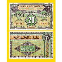 [КОПИЯ] Алжир 20 франков 1948 г.