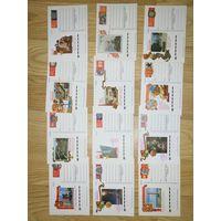 1974-77 годы лот почтовых карточек с ориг. маркой Города-герои (12) ! с 1 руб! ПРОДАЖА КОЛЛЕКЦИИ!