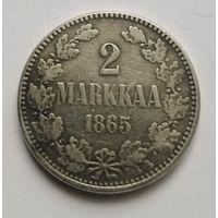 Финляндия 2 марки, 1865 г. 868 пр., Александр II.Без МЦ!