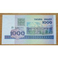 1000 рублей, серия ЛА - UNC