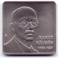 Венгрия, 2000 форинтов 2019 года. 150 лет со дня рождения Кальмана Кандо.