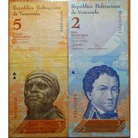 Венесуэла 2+5 боливара 2007-2008гг. (2-AU, 5-XF)