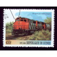 1 марка 1999 год Гвинея Локомотивы 2496