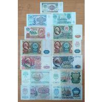 Большой набор банкнот СССР 1991-1982 - 13 штук - с 1 рубля.