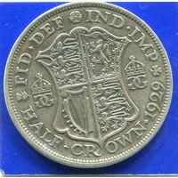 Великобритания 1/2 кроны, 2 шиллинга 6 пенсов 1929 ,серебро, Georg V