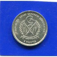 Сахарави Западная Сахара 5 песет 1992 UNC
