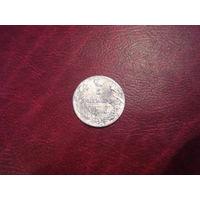 5 Копеек 1814 года СПБ ПС Российская Империя (серебро)