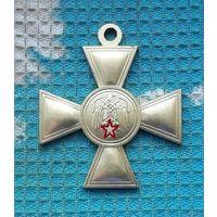 """Третий Рейх. Крест """"За выслугу лет в Вермахте""""."""