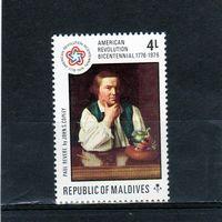 Мальдивы. Ми-645.200 лет американской революции.Живопись.Генерал Paul Revere.1976.