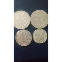 Лот серебрянных монет 4 штуки.