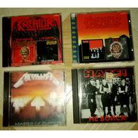 CD trash metal