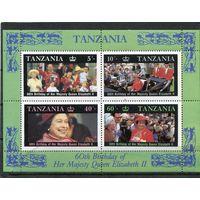 Танзания. 60 лет королеве Елизавете II, блок