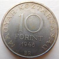 22. Венгрия 10 форинтов 1948 год, серебро*
