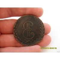 10 копеек 1776 года Сибирская монета - КОПИЯ.