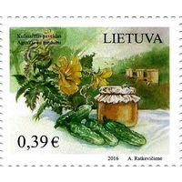 Литва 2016 г. Гастрономия. Литовская кухня. *