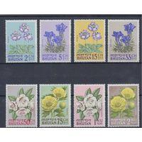 [1471] Бутан 1965. Флора.Цветы.
