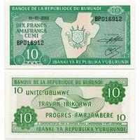 Бурунди. 10 франков (образца 2003 года, P33d, UNC)