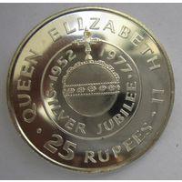 Сейшелы. 25 рупий 1977. 25 лет правлению , серебро.  .5Е-15