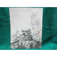 Офорт  Карикатура на А. Деникина. Кукрыниксы 1927 год размер 25х19,5 см.