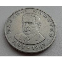 20 злотых РП 1976 г.в. Новотко - без знака MW,Y# 69, 20 ZLOTYCH, из коллекции