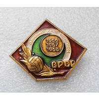 Динамо Киев - чемпион СССР #0449-SP10
