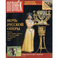 Журналы женские (прошедших лет)