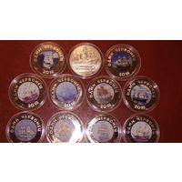 Набор монет Корабли 11 шт