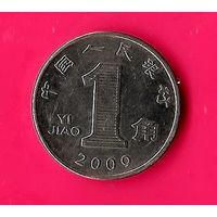 20-35 Китай, 1 джао 2009 г.