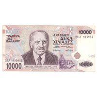 Греция 10000 драхм 1995 года. Самый большой номинал! Последняя перед введением евро. По курсу обмена - 29,35 евро. Редкая! Состояние XF!