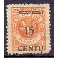 Клайпеда (Мемель) 1-й выпуск НДП в лит. валюте 15 ц/25 м 1923 г