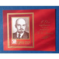 СССР.109-я годовщина В.И.Ленина