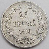 Россия для Финляндии, 25 пенни 1916 года (S)