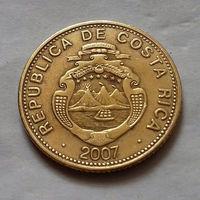 100 колон, Коста-Рика 2007 г.