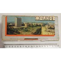 Открытки 20 шт Жданов ( Мариуполь ) 1986 Украина