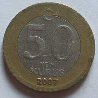 Турция, 50 куруш 2007 г