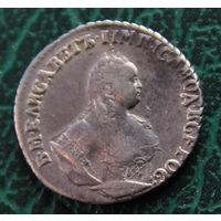 10к.гривенник 1748 г отличное коллекционное состояние