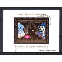 1973 Экваториальная Гвинея. 500-летие со дня рождения Николая Коперника. Золото