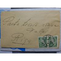 Латвия\722\  конверт. штамп LODE-ж\д станция  1938г